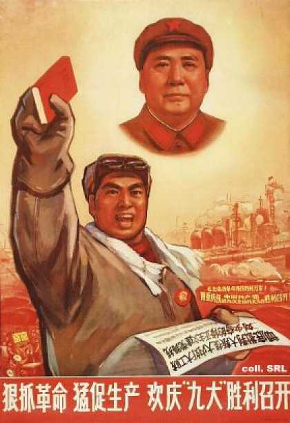 Vigorously promote revolution and production, welcome the victorious convening of the 'Ninth Party Congress' (1968)