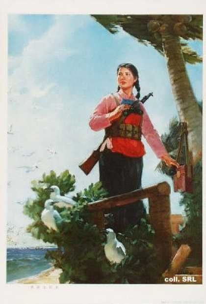 Women's militia member from the Paracel Islands (1975)