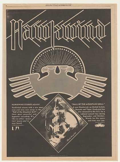 Hawkwind Hall of the Mountain Grill UA (1974)