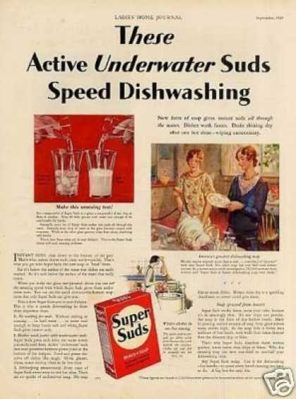 Super Suds Soap Powder (1929)
