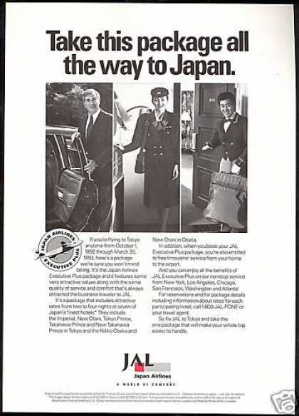 JAL Japan Airlines Executive Plus Packages (1993)