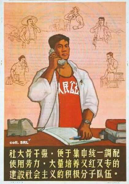 The communes are big and the backbone is strong, it is easy to set up a unified system of allocation of available labor power, foster numerous troops of activists that are both red and expert to build up socialism – People's communes are good 6 (1960)