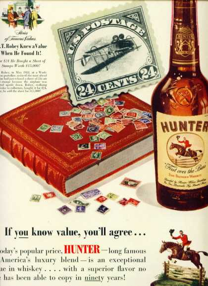Hunter Blended Whiskey C Ad Inverted Jenny Stamp (1953)