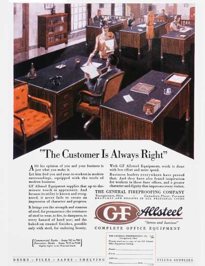 GF Allsteel – The Customer Is Always Right