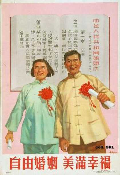 Freedom of marriage, happiness and good luck (1953)