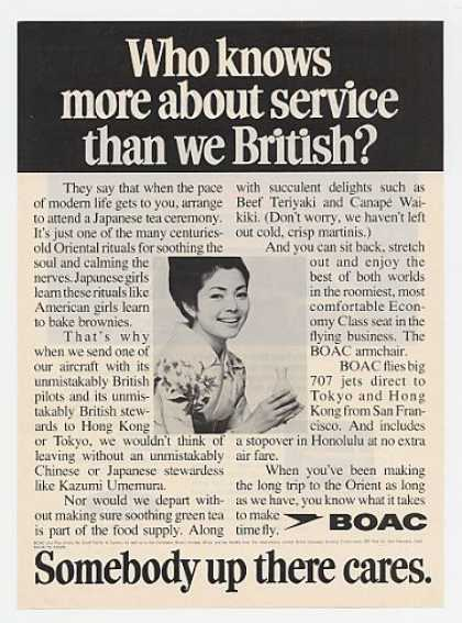 BOAC British Airways Japanese Stewardess (1969)