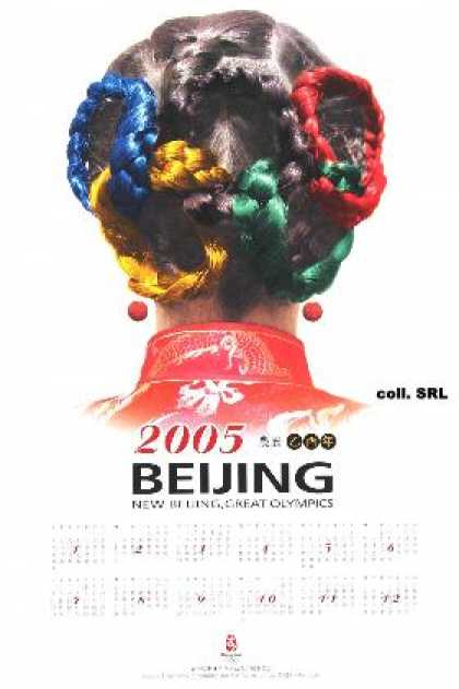 New Beijing, Great Olympics – Calendar (2005)