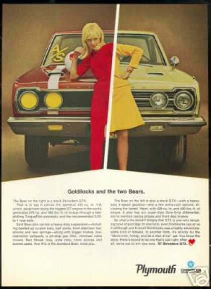 Plymouth Belvedere GTX 440 & 426 Car Photo (1967)