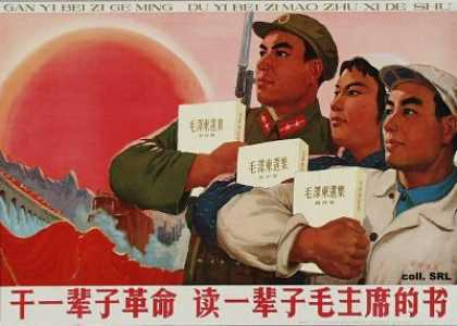 Make revolution all one's life, read Chairman Mao's books all one's life (1965)