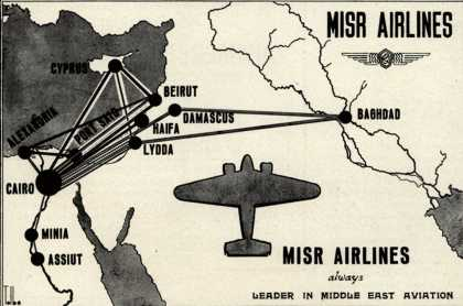 MISR Airlines – MISR AIRLINES always LEADER IN MIDDLE EAST AVIATION (1947)