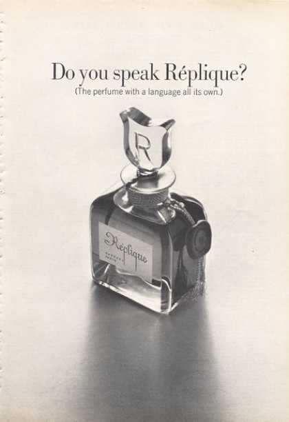 Replique French Perfume Bottle (1966)