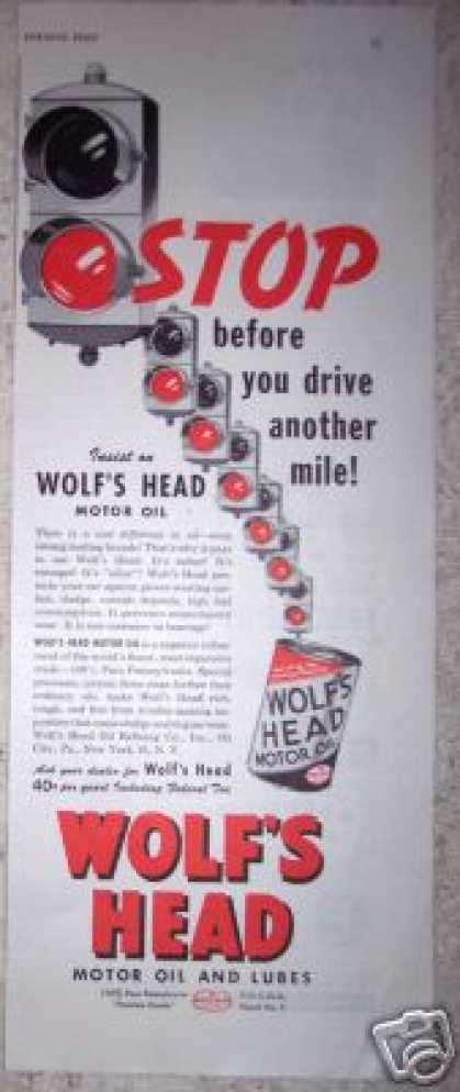 Wolf's Head Motor Oil Stop Light (1949)