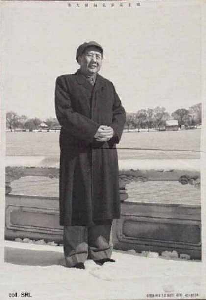 Great leader Chairman Mao Zedong, late s (1960)