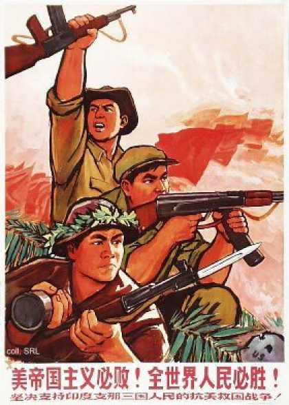 American imperialism must be defeated! The people of the whole world must be victorious! Resolutely support the struggle of the three Indochinese nations against America and to save the nation (1970)