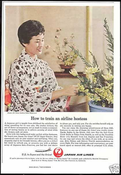 JAL Japan Airlines Hostess Yoko Mayuzumi (1959)