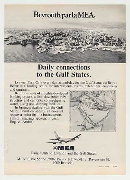 MEA Airlines Daily to Gulf States via Beirut (1975)