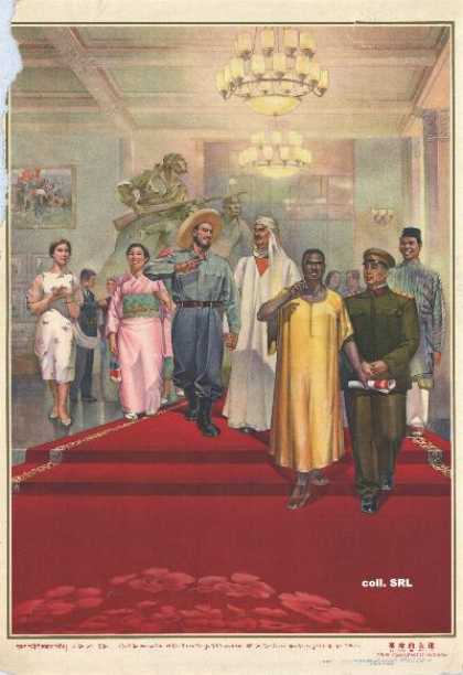 Revolutionary friendship (Friends from Asia, Africa and Latin America visit the Museum of the Chinese revolutionary army) (1964)