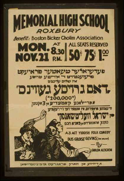 "A 3 act Yiddish folk comedy ""Dus groise Gevins"" (The 200,000) by Sholem Aleichem. (1938)"