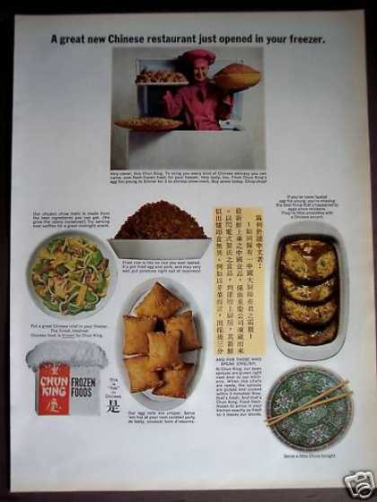 Chun King Frozen Foods Chinese Food (1963)