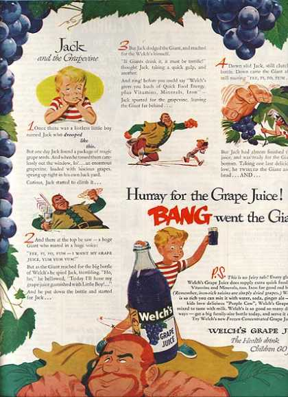 Welch's Grape Juice (1951)