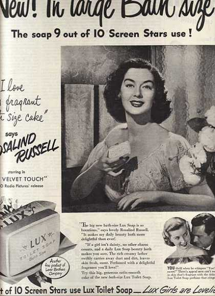 Bath Size Toilet Soap – Lux (1948)