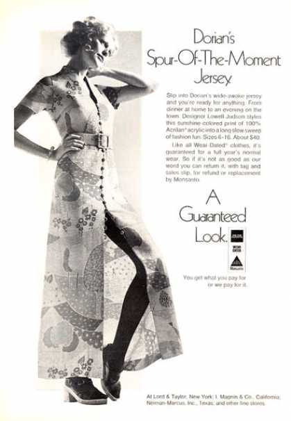 Designer Lowell Judson Fashion Jersey (1972)