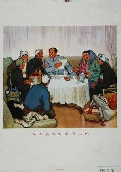 The hearts of the sons and daughters of Yan'an go out to Chairman Mao (1974)