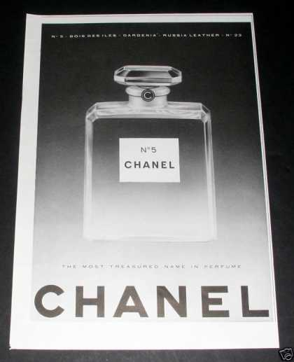 Chanel No. 5 Perfume, Large (1959)