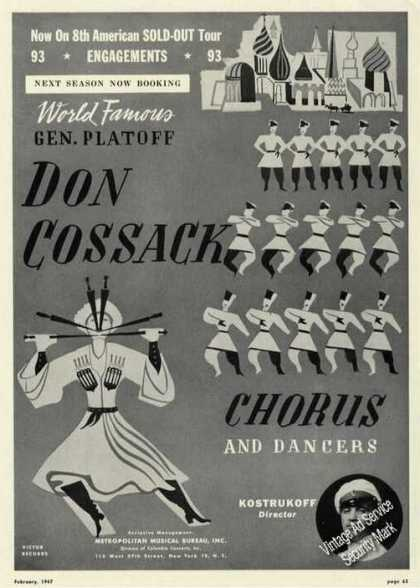 Don Cossack Chorus and Dancers Antique (1947)
