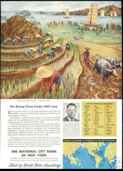 China Rice Planting Howard Baer Art NCB NY (1947)