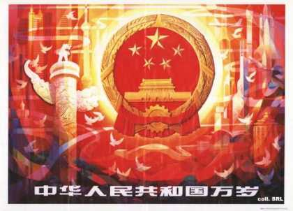 Long live the People's Republic of China (1999)