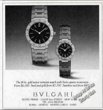 Bvlgari Collectible Watches (1984)