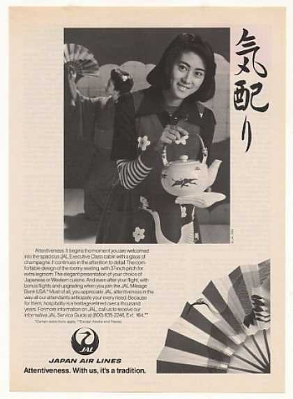 JAL Japan Airlines Flight Attendant Photo (1984)