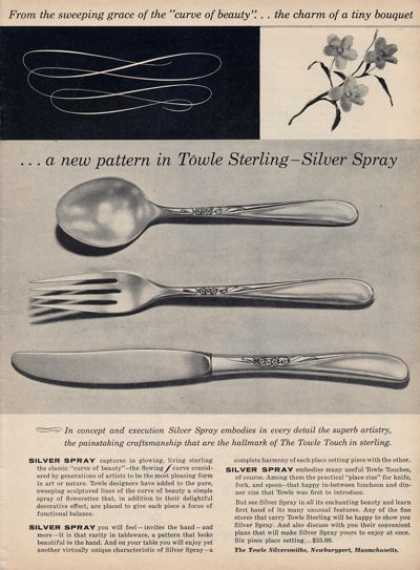 Towle Sterling Silver Spray Pattern (1955)