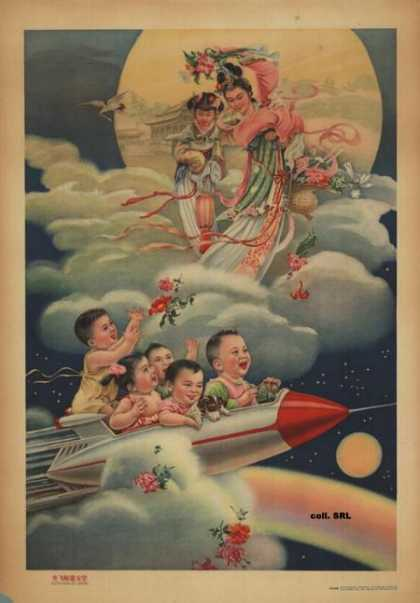 Roaming outer space in an airship (1962)