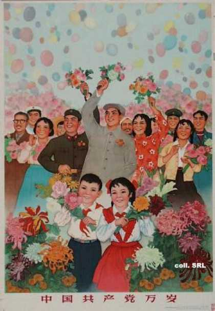 Long live the Chinese Communist Party (1964)