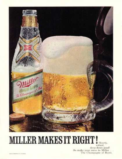 Miller Beer Bottle Glass (1970)