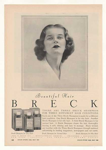 Breck Girl Beautiful Hair 3 Shampoos Trade (1954)