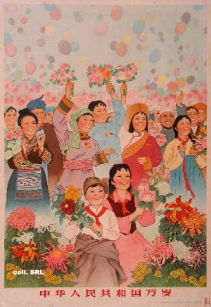 Long live the People's Republic of China (1964)