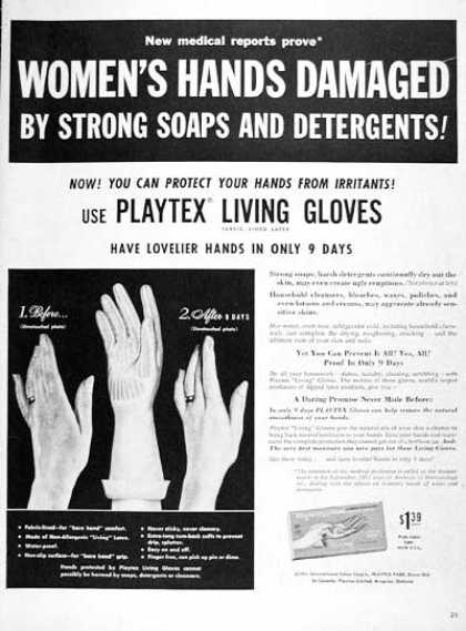 Vintage Household Ads Of The 1950s Page 45