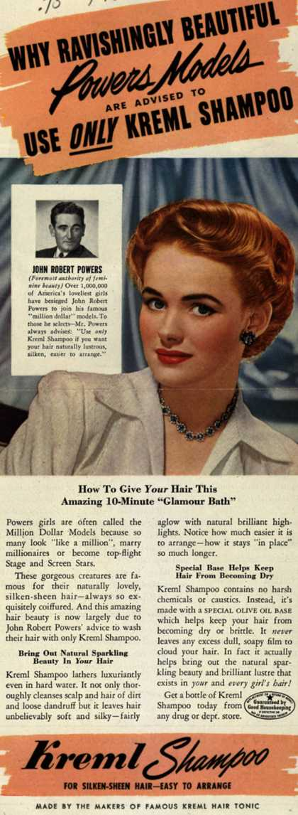 Kreml's shampoo – WHY RAVISHINGLY BEAUTIFUL Powers Models ARE ADVISED TO USE ONLY KREML SHAMPOO (1943)