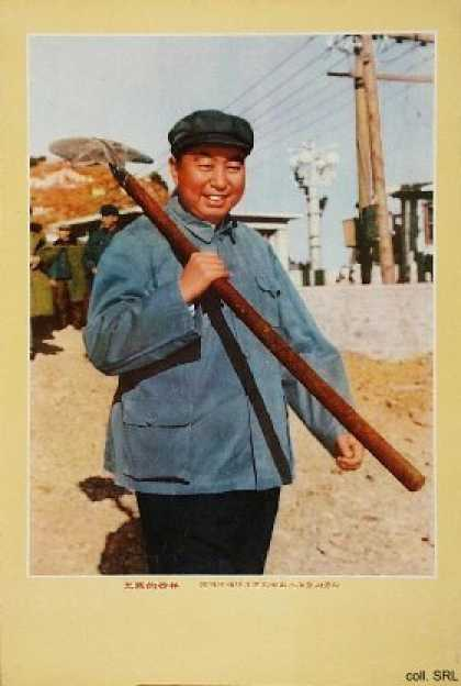 Glorious example – The wise leader Chairman Hua arrives at the Miyun Reservoir to participate in labor (1977)