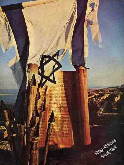 Judaism Masada Impressive Magazine Photo (1967)