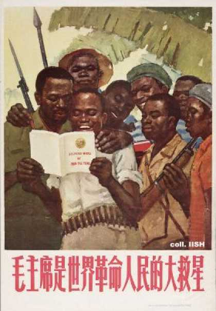 Chairman Mao is the savior of the revolutionary peoples of the world, early s (1970)