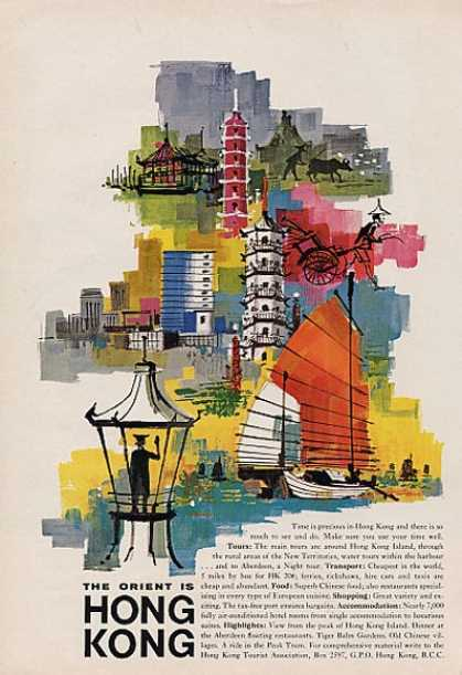 Hong Kong Great Oriental Watercolor (1964)