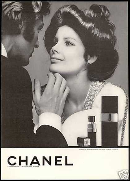 Chanel No 5 Spray Cologne Perfume (1969)