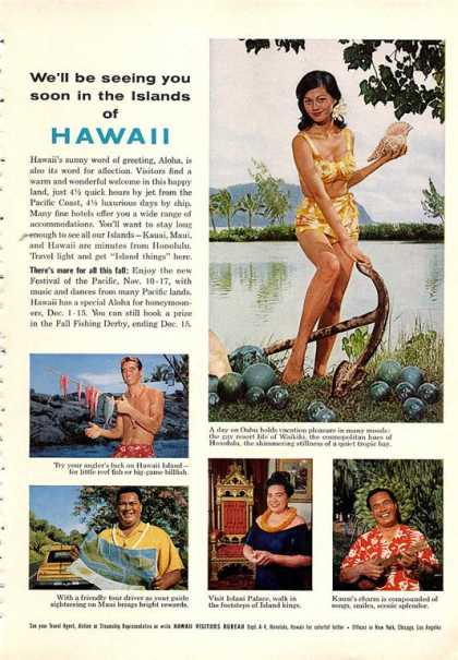 Hawaii Visitors Bureau Lei Pretty Girl Photo (1962)