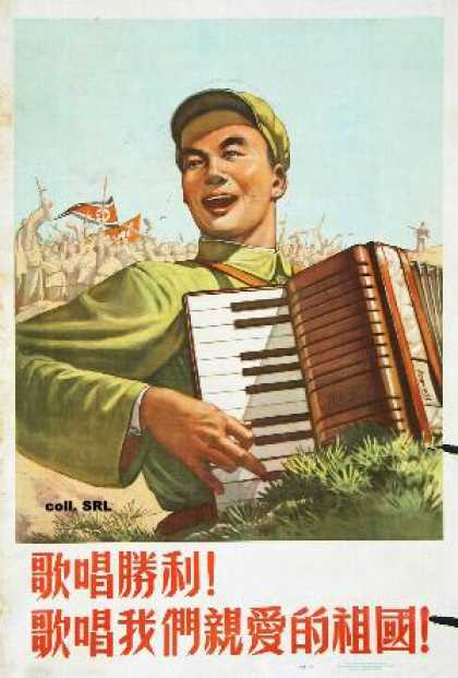 Sing about victory! Sing about our beloved nation (1954)