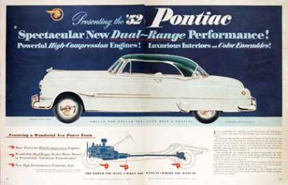 Pontiac Catalina Coupe (1952)