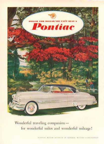 Pontiac Deluxe Coupe Car – The Park (1949)
